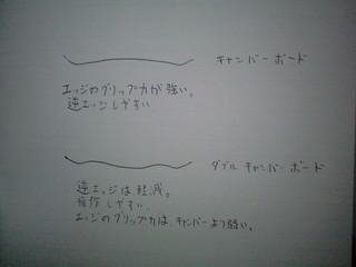 CA3A0126(2).JPG