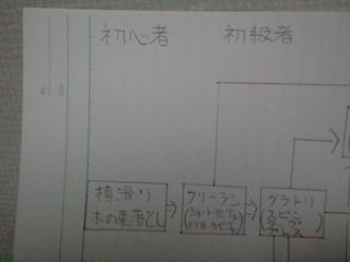 CA3A0264.JPG