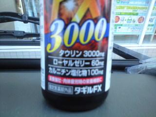 CA3A0381.jpg
